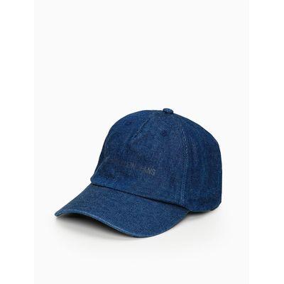 Boné Ckj Aba Curva 5 Gomos Jeans Logo M - Azul Médio